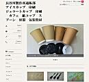 i_ec - 長谷川製作所