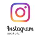 i_insta - 長谷川製作所