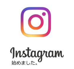 長谷川製作所 Instagram